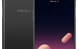 Meizu M6s 32GB: характеристики, цена, отзывы, обзор