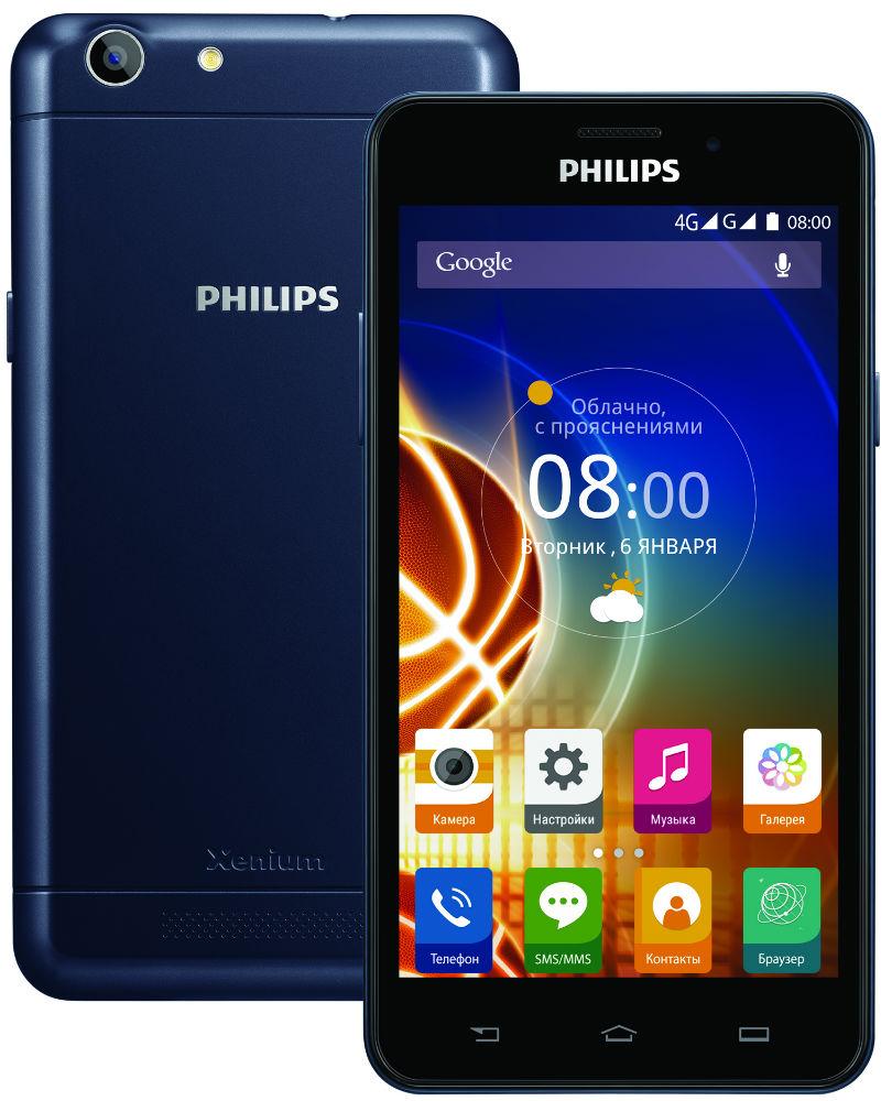 Philips Xenium V526 LTE