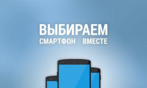 Лучший смартфон 2017 года цена качество до 20000 рублей